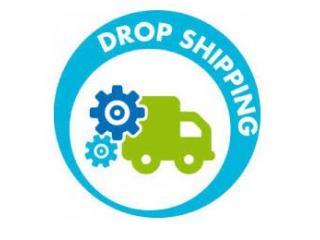 Сотрудничество с оптовыми покупателями и по системе дропшиппинг