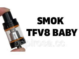 SMOK TFV8 Baby: малыш-крепыш