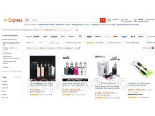 Электронные сигареты из Китая - чего ждать от покупки?