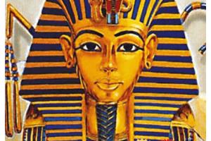 Табачный ароматизатор Pharaon 10 ml