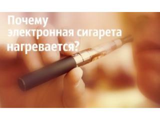 Почему электронная сигарета нагревается?